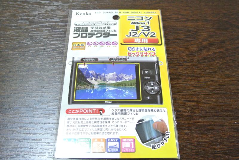 f:id:samurai-deka:20130915191145j:plain