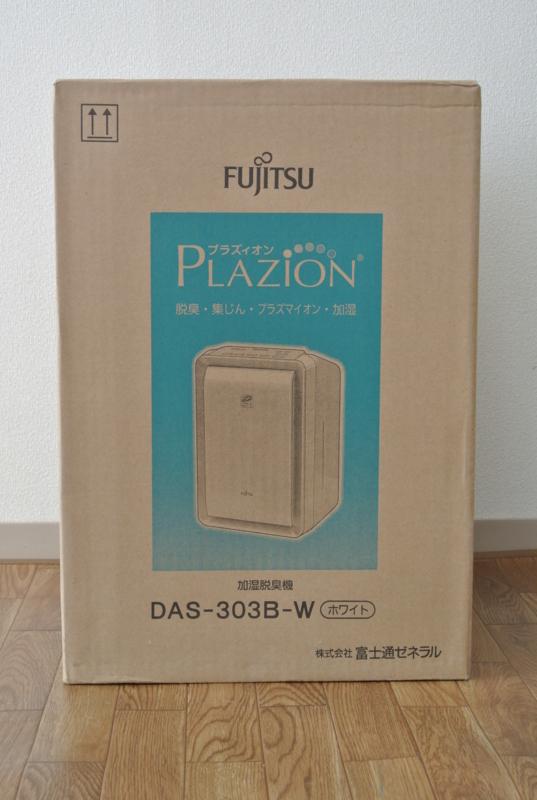f:id:samurai-deka:20131005215654j:plain