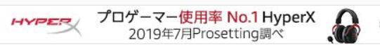 f:id:samurai-deka:20200529162454p:plain
